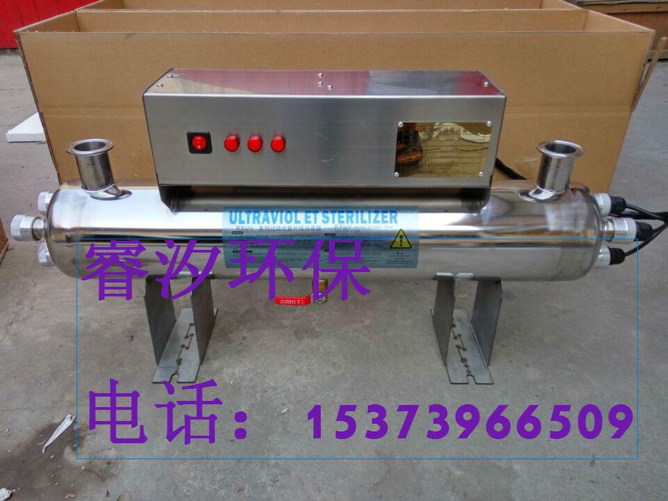 宁波紫外线杀菌器