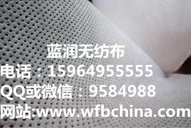 山东哪家无纺布厂家直销15964955555