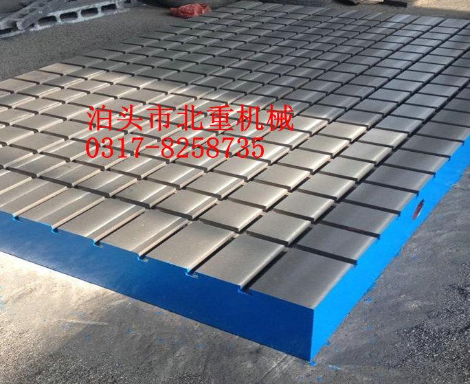 铆焊平台生产加工河北北重企业