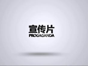 视频宣传片脚本怎么写