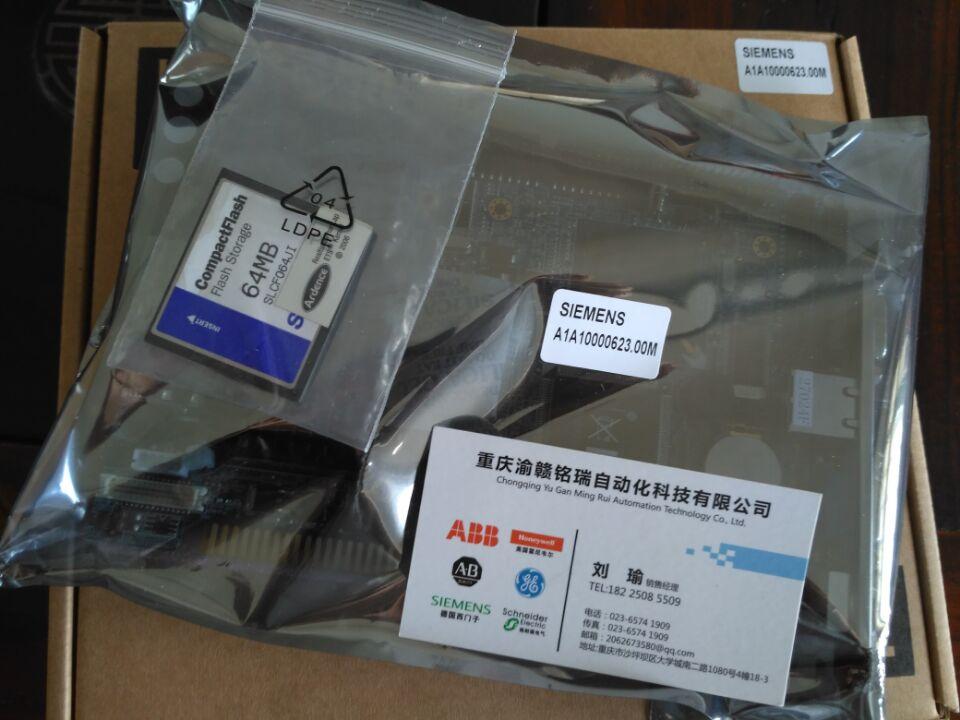功率单元LDZ31500082.500