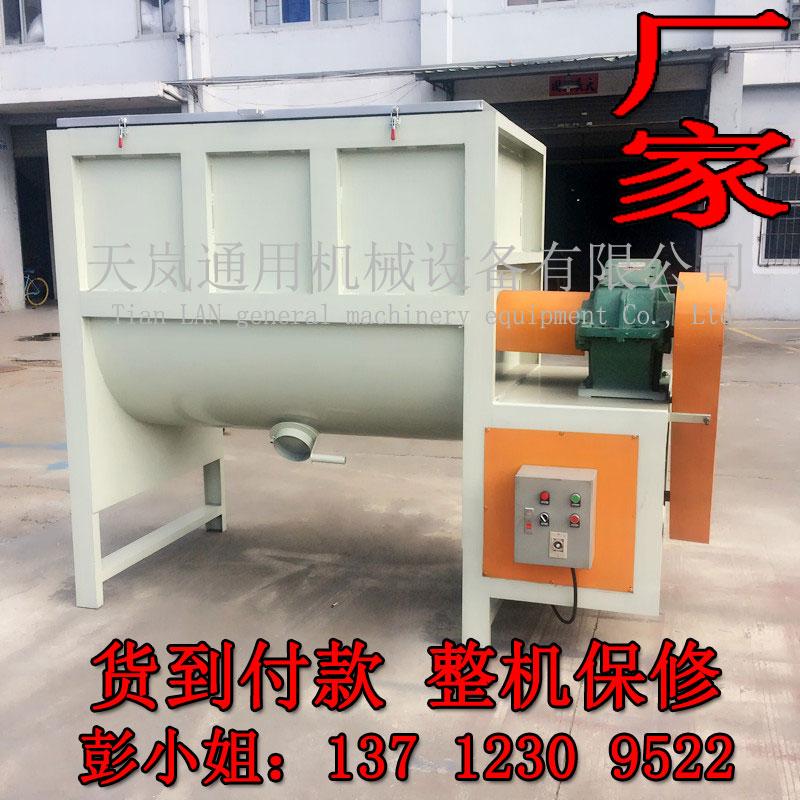 304不锈钢卧式搅拌机操作规程 需注意事项 导热油加热原理 烘干机