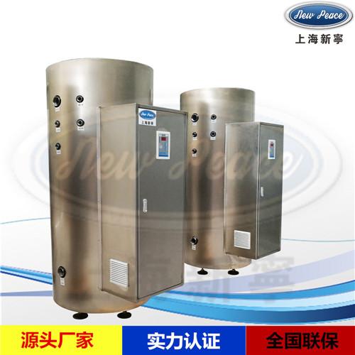 14.4kw电热水器