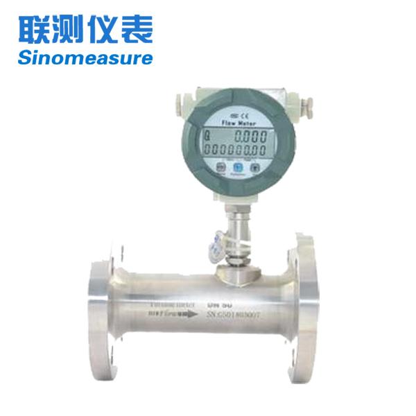 LWQ-SIN系列气体涡轮流量计 空气/氮气/氩气 稀有气体