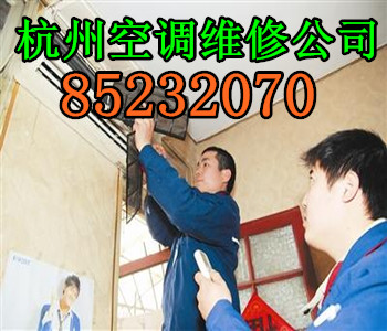 杭州滨江西兴空调安装公司电话,空调不制冷的原因。