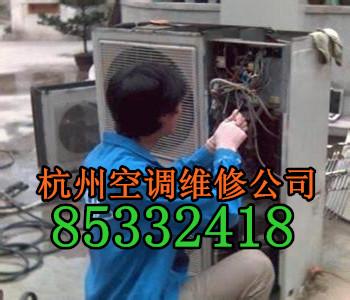 杭州余杭仓前空调安装公司电话,空调不制冷的原因。