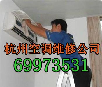 余杭勾庄空调维修公司电话,空调不制冷的原因。