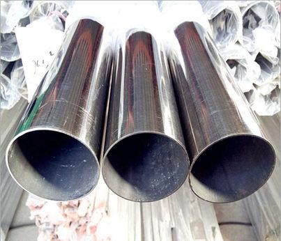 供应201不锈钢圆管9.5*0.9mm制品管