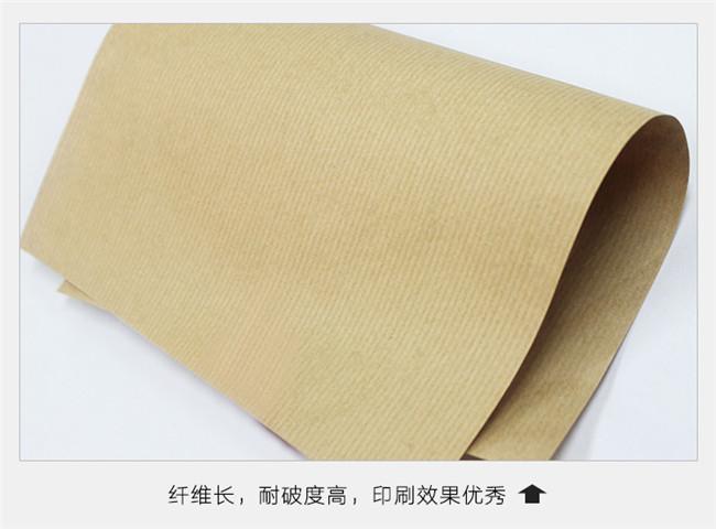 供应单面光全木浆条纹牛皮纸 花束包装纸 中草药包装纸 纹路包装纸