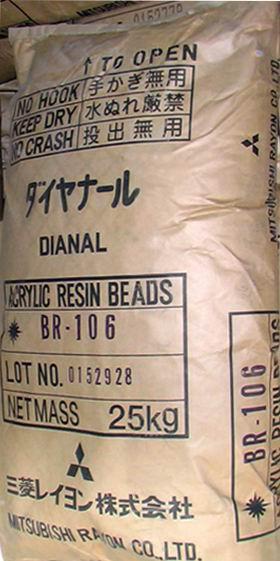 代理日本高品质三菱热塑性丙烯酸树脂 MB-2952