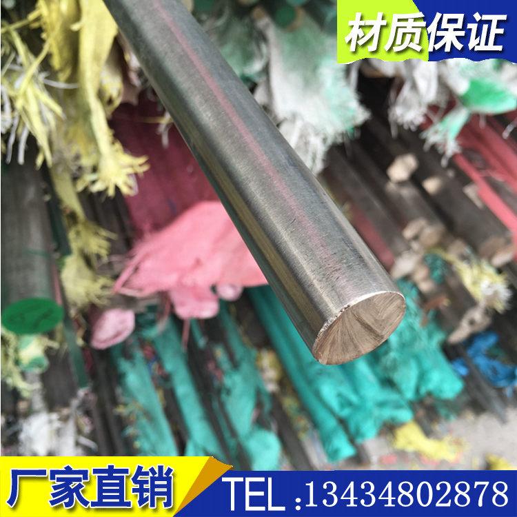 实心不锈钢棒2厘3厘4厘5厘6厘7厘8厘9厘10厘