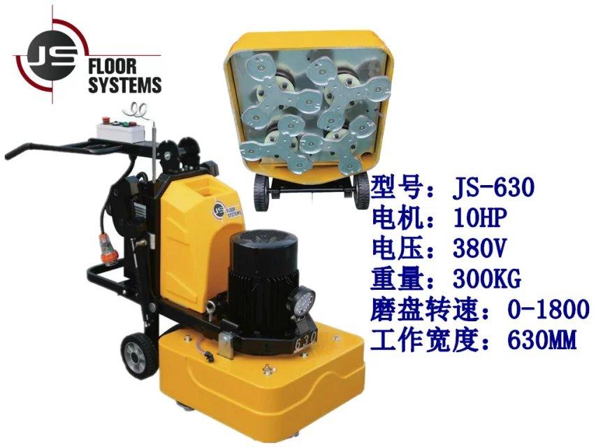 上海鉴崧JS-630四盘研磨机