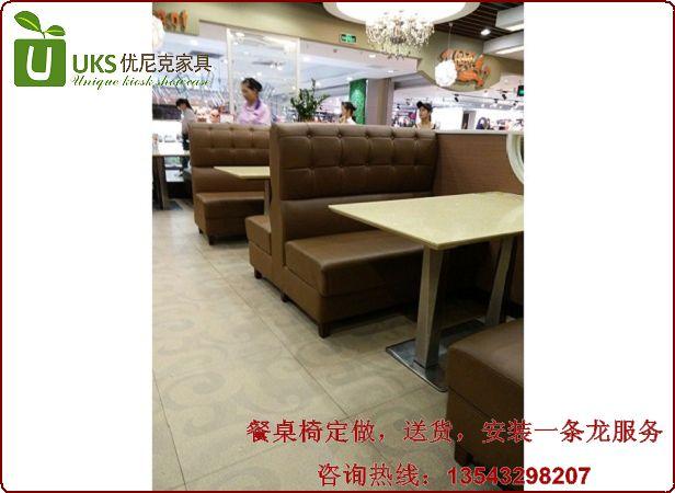 西餐厅桌椅供应商 优质西餐厅桌椅厂家直销质量有保障!