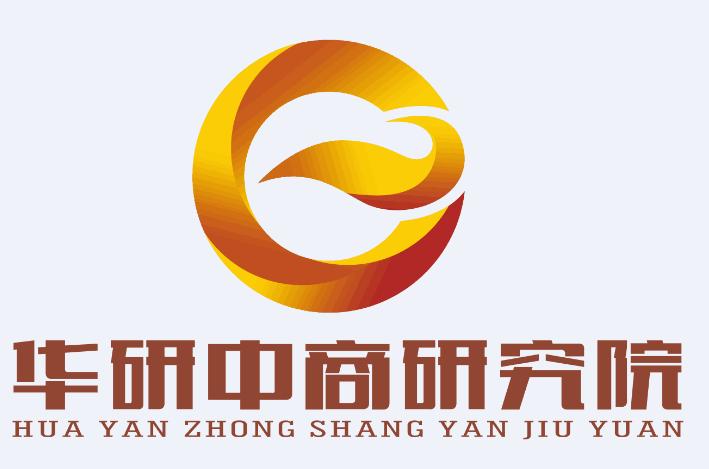 中国2,3,6-三甲基苯酚市场产销需求与投资预测分析报告2017-2022年
