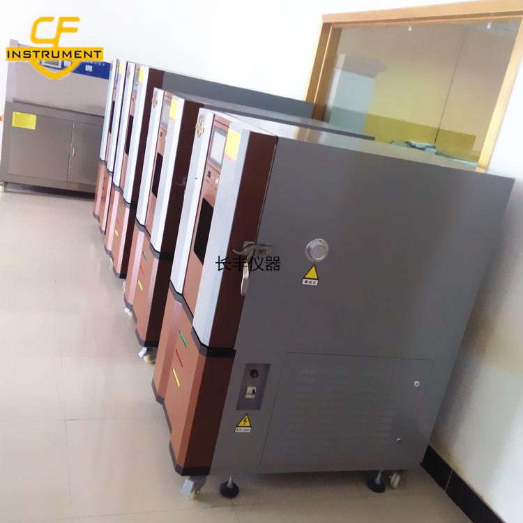 100L、150L高低温试验箱-高温高湿箱现货-尺寸大小、温度范围可定制
