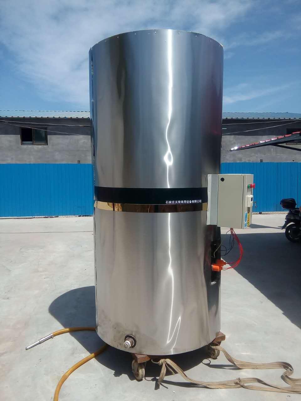 优谦商用设备不锈钢热水器