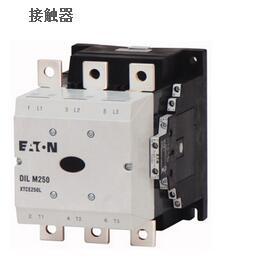 伊顿穆勒交流接触器DILM95C全国一级代理,西安总代理,库存热卖
