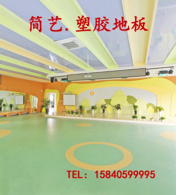 【简艺】安舒塑胶地板 嘉仕达塑胶地板 安舒pvc塑胶