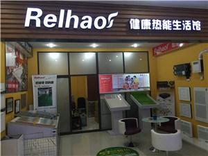 上海进口家用水暖销售 上海热好供 进口家用水暖直销