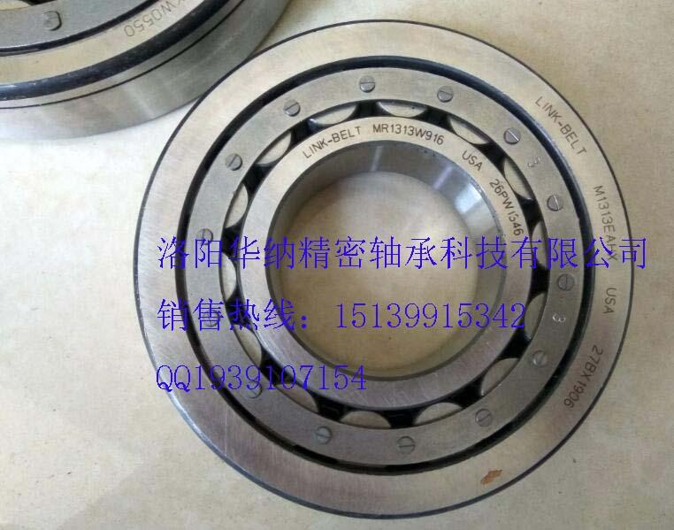 MU1313CHL圆柱滚子轴承 替代进口品质 HN高端定制系列