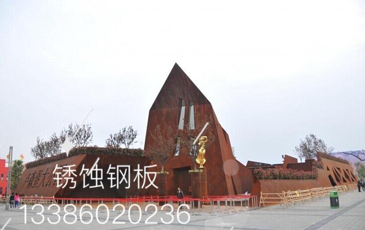 上海锈蚀钢板 规格齐全 一张起售