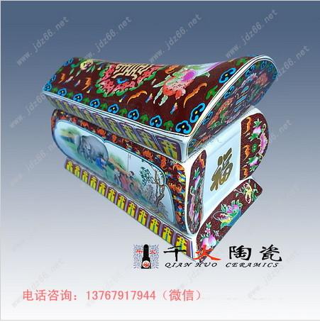 北京陶瓷骨灰盒价格多少钱