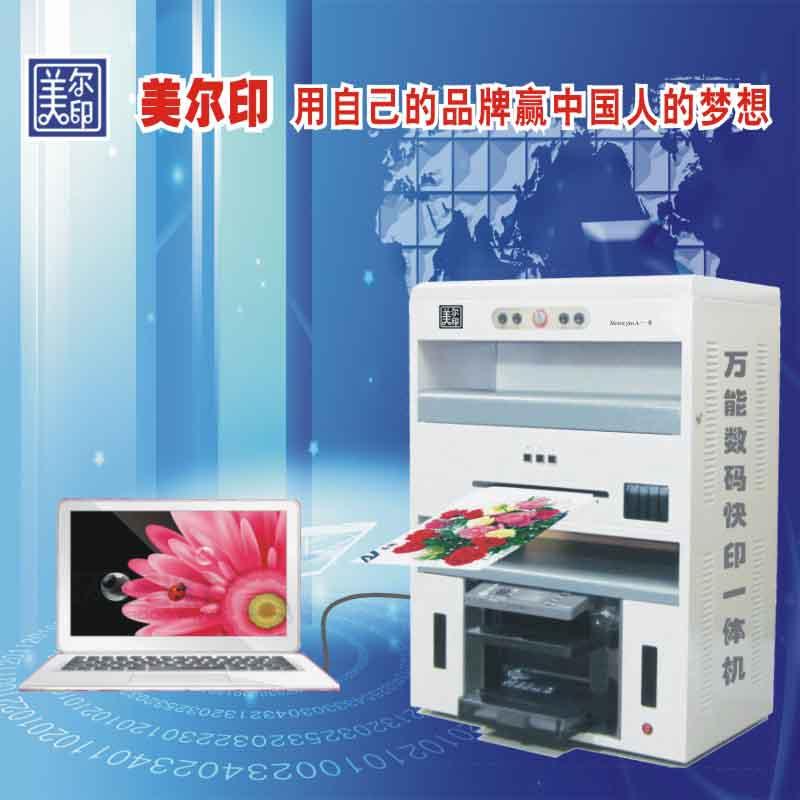 秋季大派送不干胶印刷机颜色宽广即购送附件大礼包