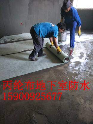 上海地下室做防水 上海地下车库做防水  别墅地下