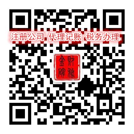 芜湖工厂注册