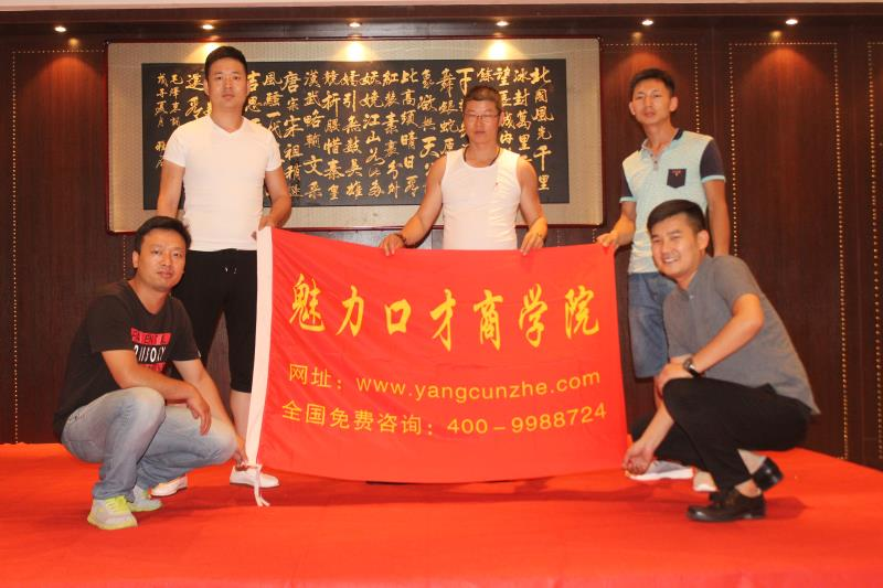 三门峡郑州演讲培训中心