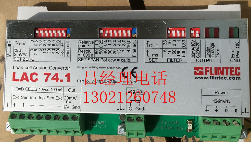 LAC74.1放大器 富林泰克FLINTEC 德国变送器