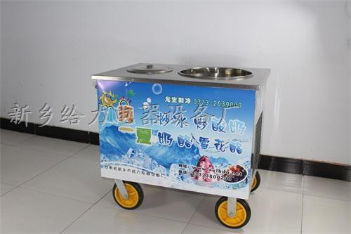供应新乡龙宝之星厂家直销新款CSNJ中牟炒酸奶机