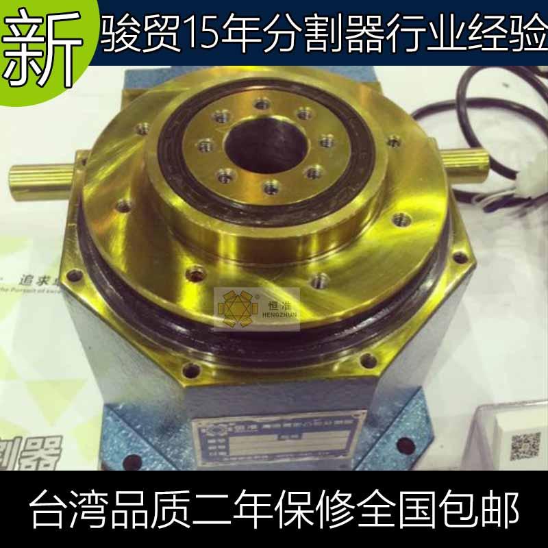 恒准间歇分割器德士凸轮分度器110DT德分度器15年研发二年保修
