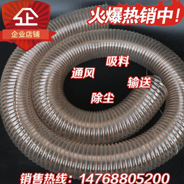 河北遵化聚氨酯pu钢丝伸缩软管哪家专业