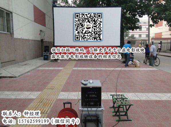 *露天电影放映机价格_惠影供应农村电影放映2131工程专用数字电影放映机
