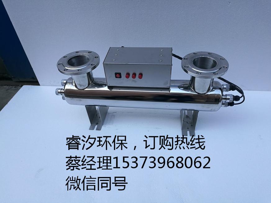 湖南紫外线消毒器 厂家供应