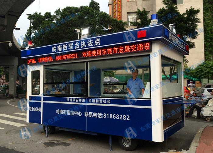 云南移动警务室制作厂家、拖挂式移动警务室