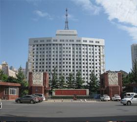 河南在建工程建筑材料质量检测鉴定第三方权威机构 河南省建筑工程质量检验测试中心站有限公司