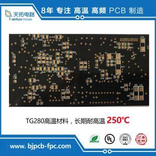 北京中小批量电路板焊接加工厂家