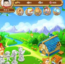 财富庄园app系统开发