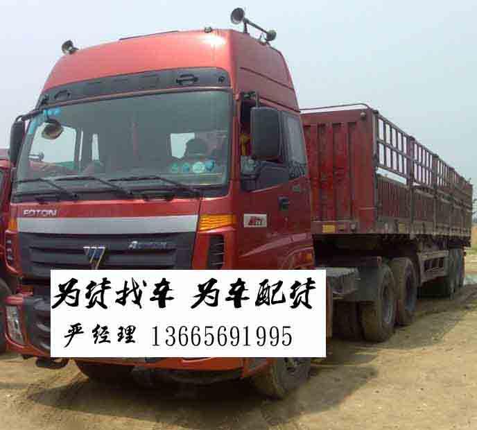 大型设备运输,展柜运输