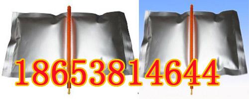 【 马丽散价格】优质马丽散封孔袋,贵州毕节1kg矿用封孔袋
