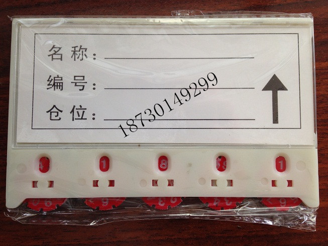 石家庄货架厂,石家庄货架磁性标签,磁性标签批发
