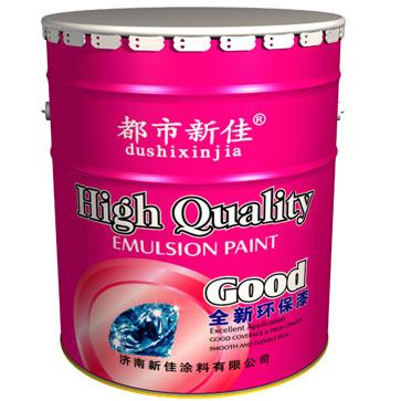 都市新佳全新环保型内墙乳胶漆 厂家直销