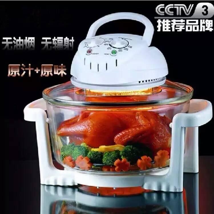 智能先邦XB-3005光波炉厂价直销 无辐射家用电烤炉