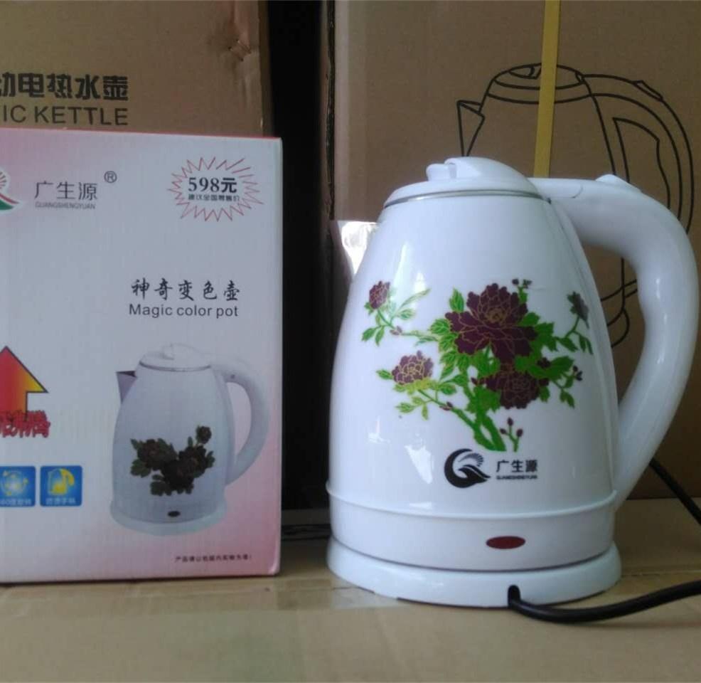 广东厂家供应托玛琳石养生壶 神奇加热变色水壶