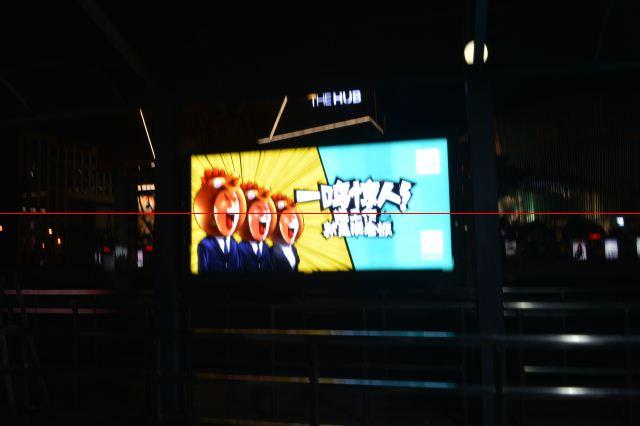 上海虹口体育场灯箱广告发布-找嗣众.