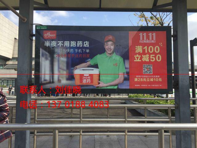 上海候车亭广告牌-找嗣众.