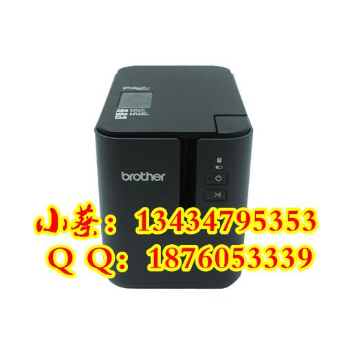 P-touch蓝牙网络标签打印机PT-P950NW