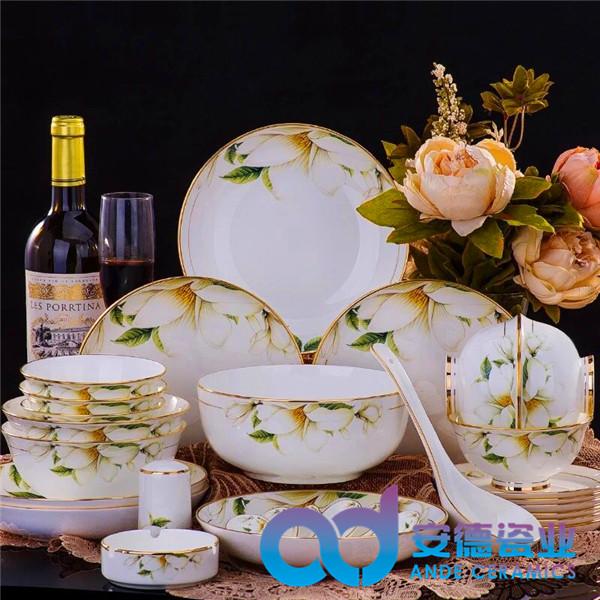 开业礼品餐具 陶瓷餐具价格